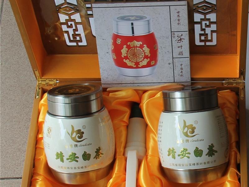 靖安白茶3