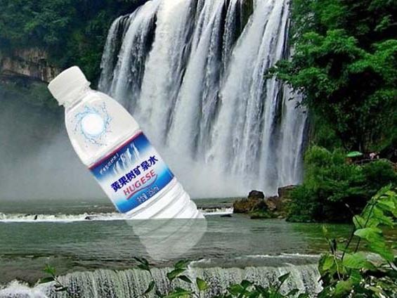 黄果树矿泉水1